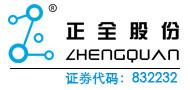 广东亿博app科技股份有限公司